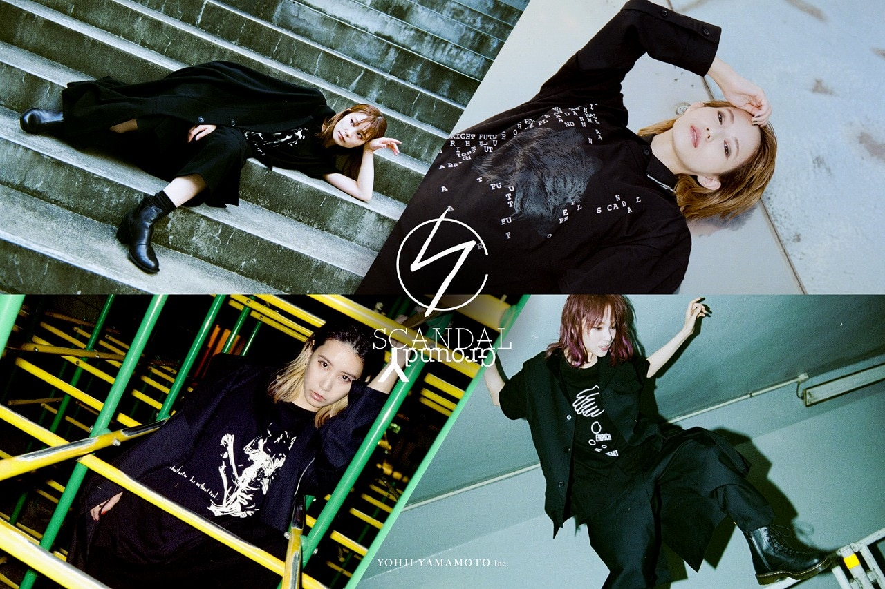 "Ground Y × SCANDAL COLLECTION ""MESSAGE"""