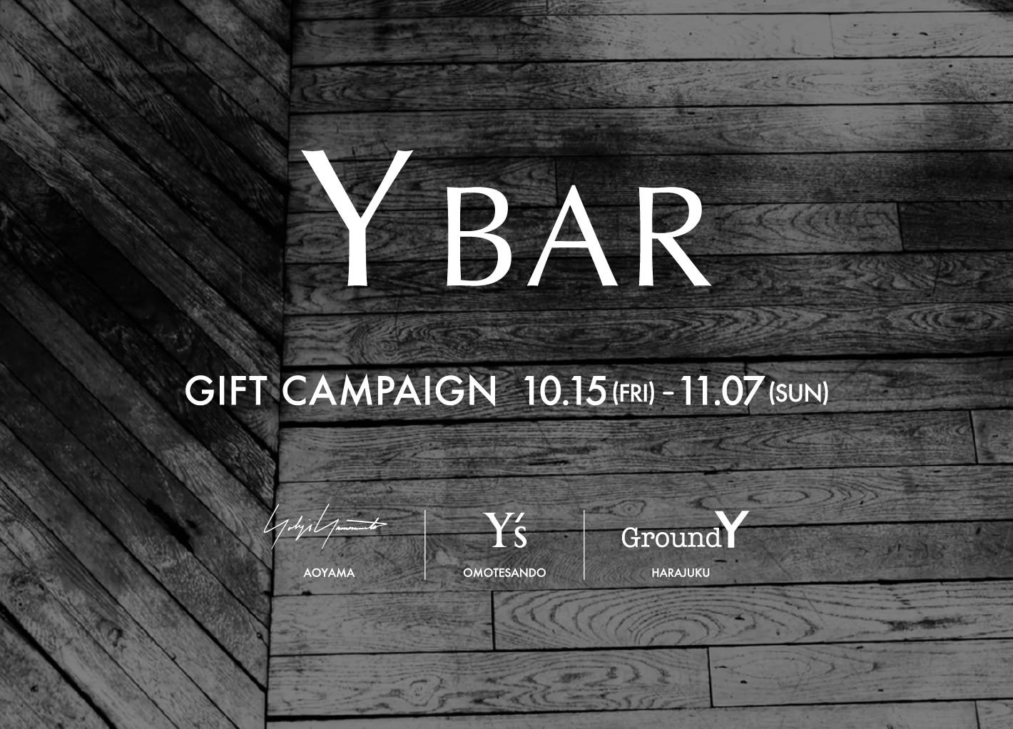YBAR GIFT CAMPAIGN